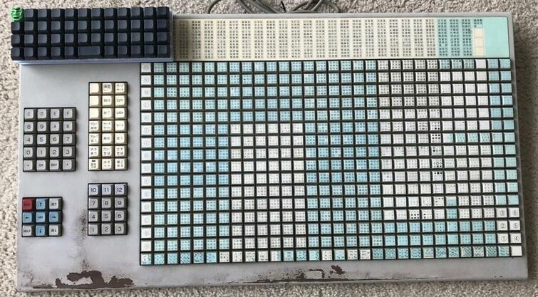 Старая японская клавиатура