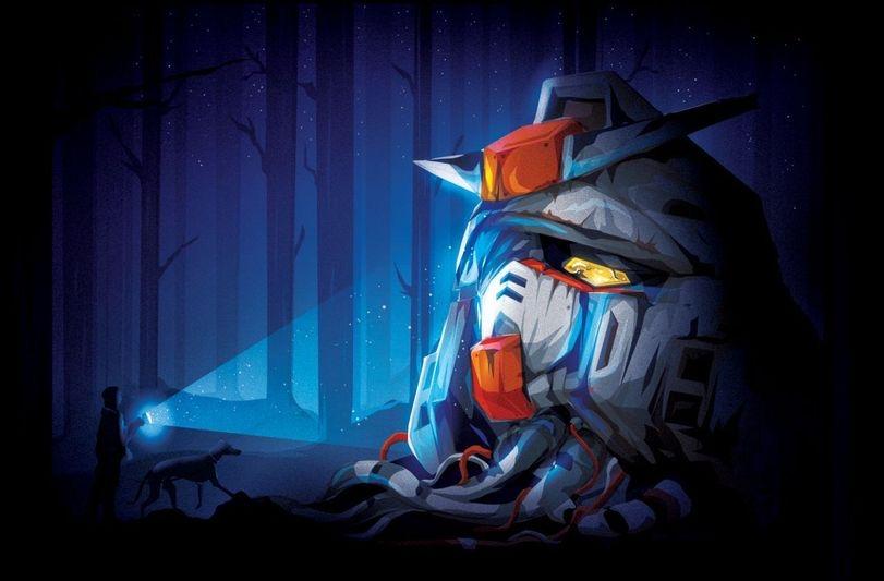 Находка в лесу