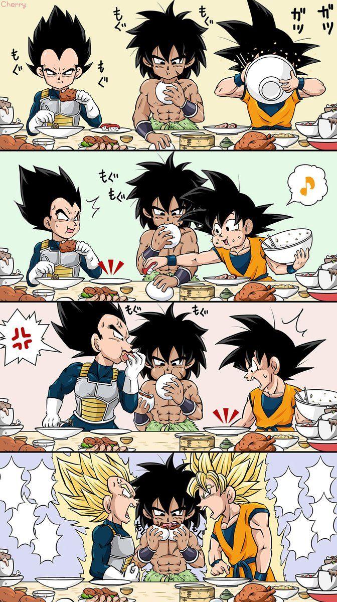 Голодные саяны