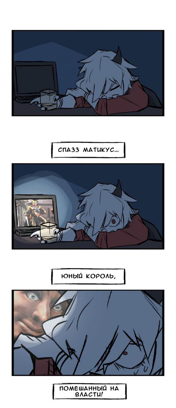СПАЗЗ МАТИКУС