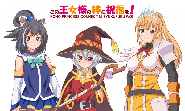 Kono Princess Connect ni Syukufuku wo!