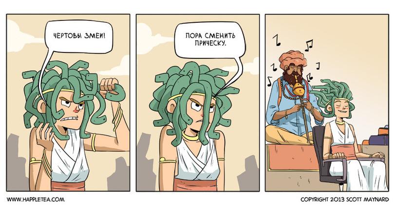 Медуза и прическа