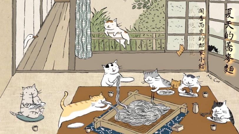 Если бы Японию населяли только кошки