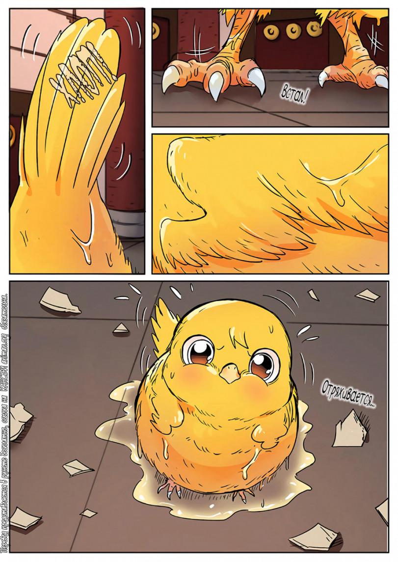 А яйцо то оказалось непростое!!!