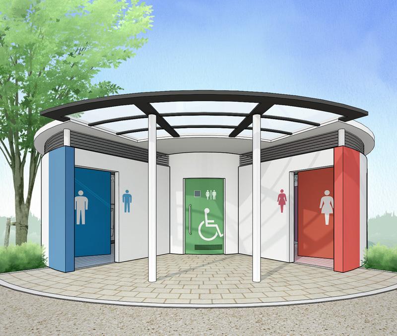 Общественный туалет.