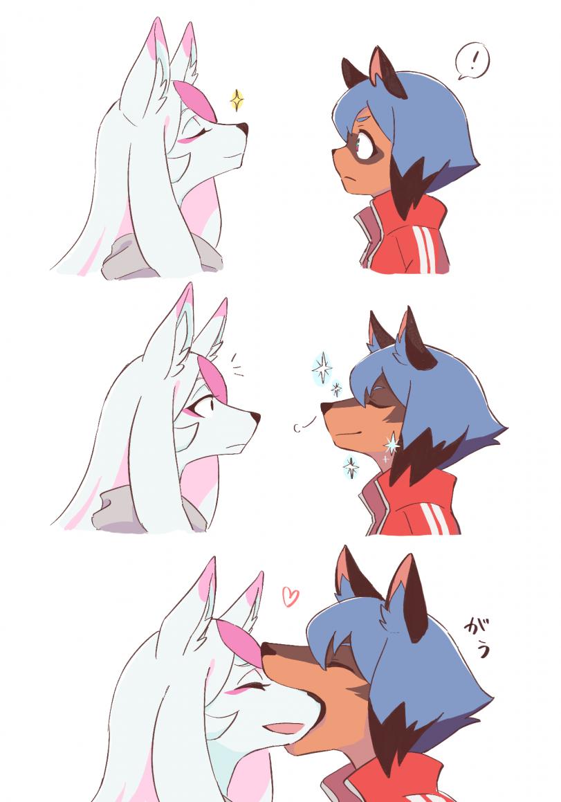 Любящие