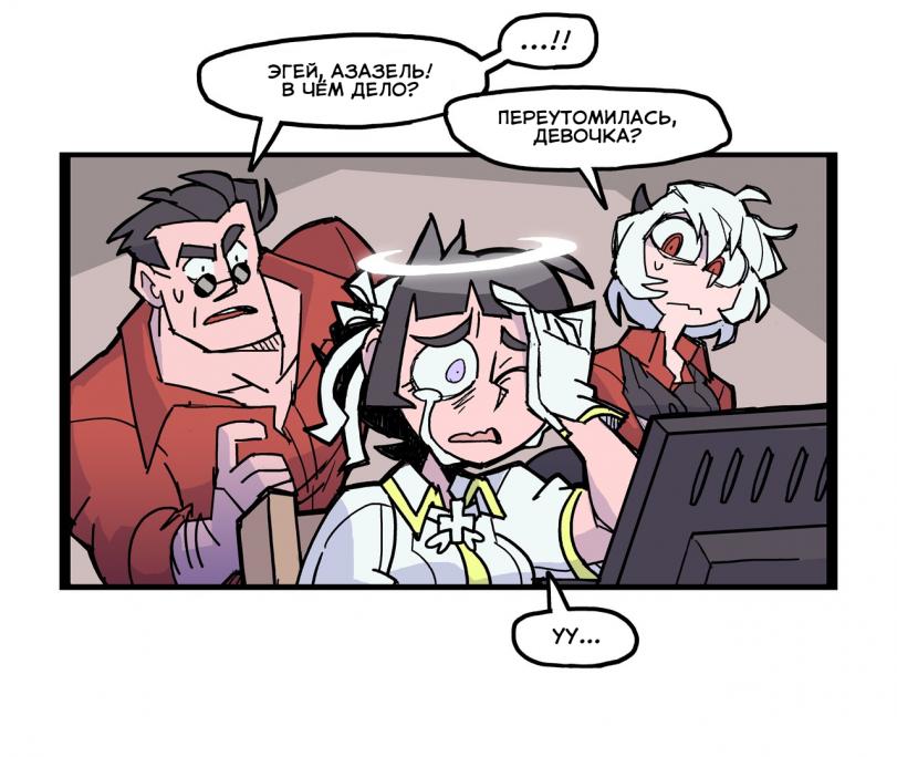 """Комикс от автора игры """"Helltaker"""""""