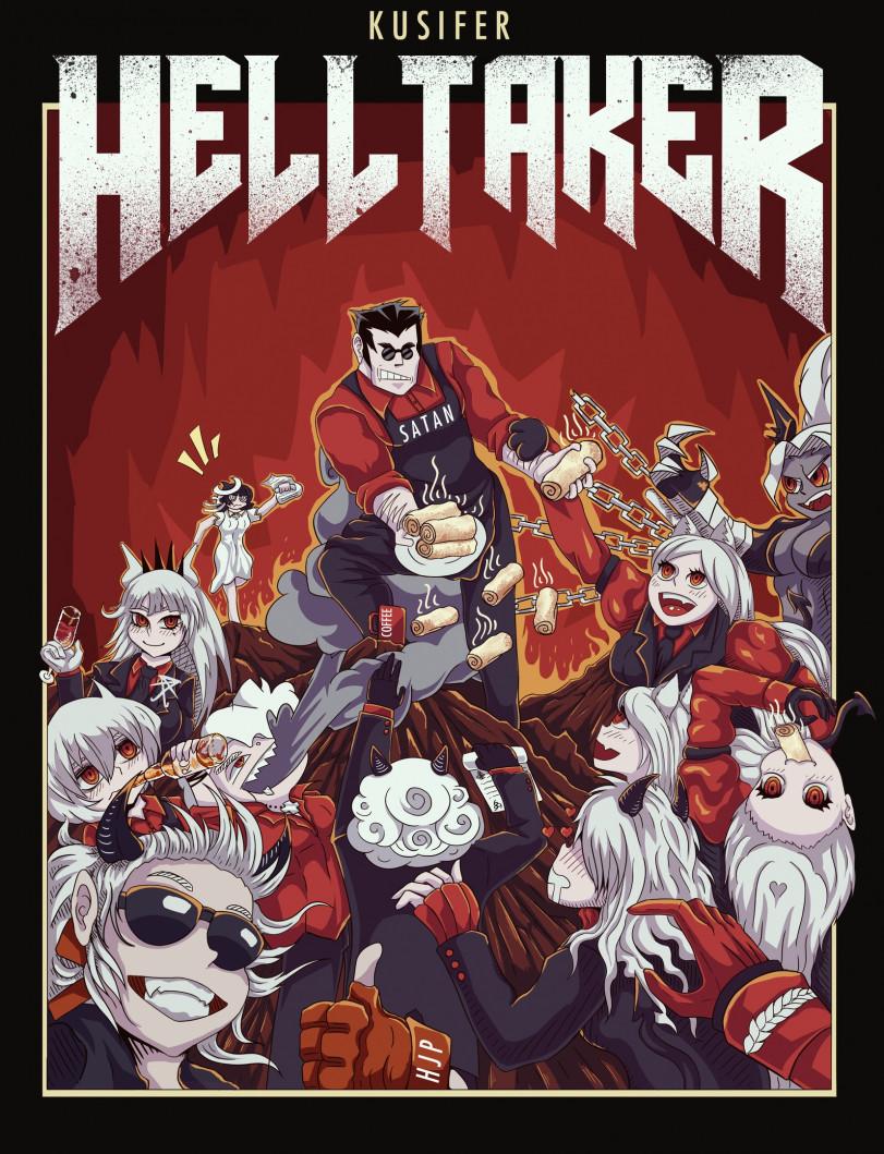 Hellguy