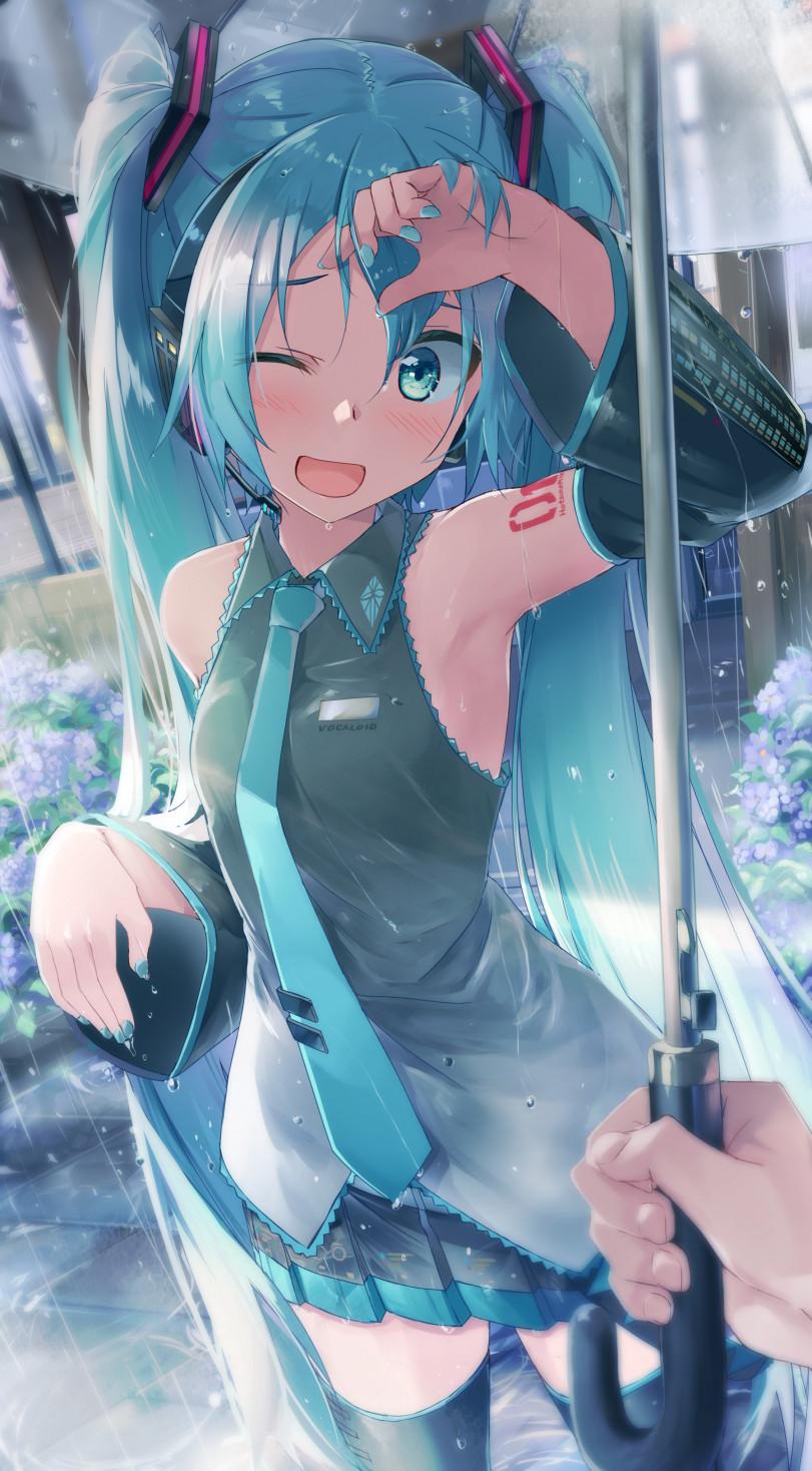Вместе с Мику под одним зонтом