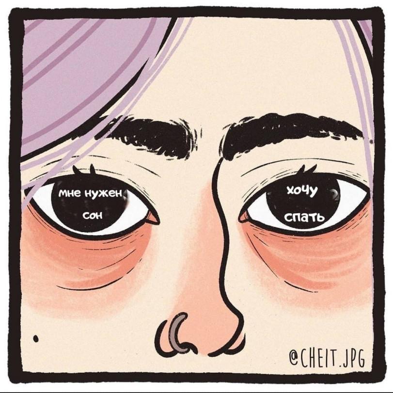 Глаза это зеркало души