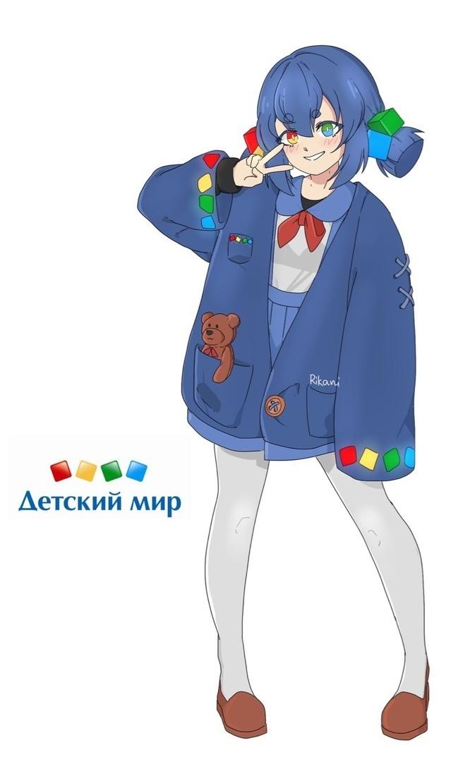 Русская хуманизация