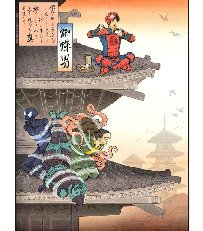 Марвелл в эпоху Эдо