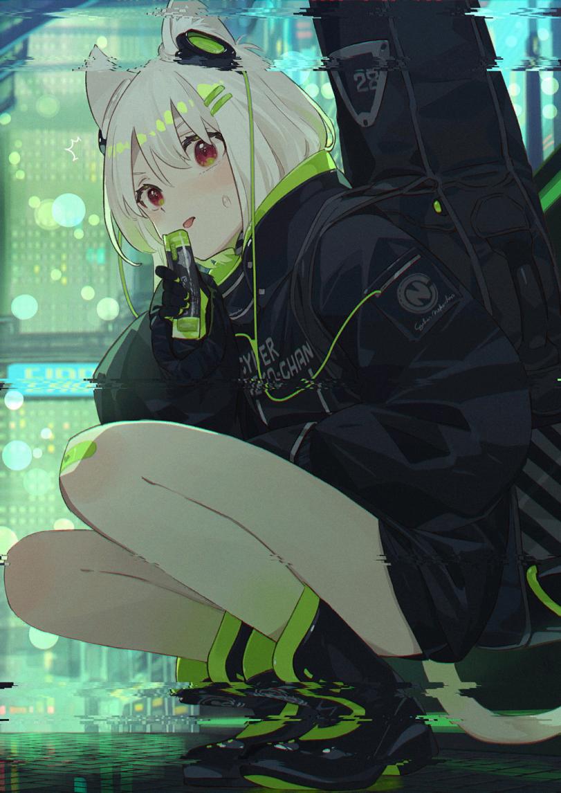 Cyber neko
