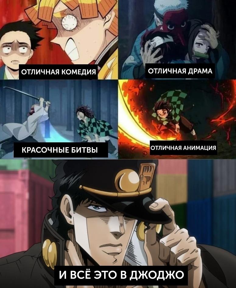 Отличное аниме