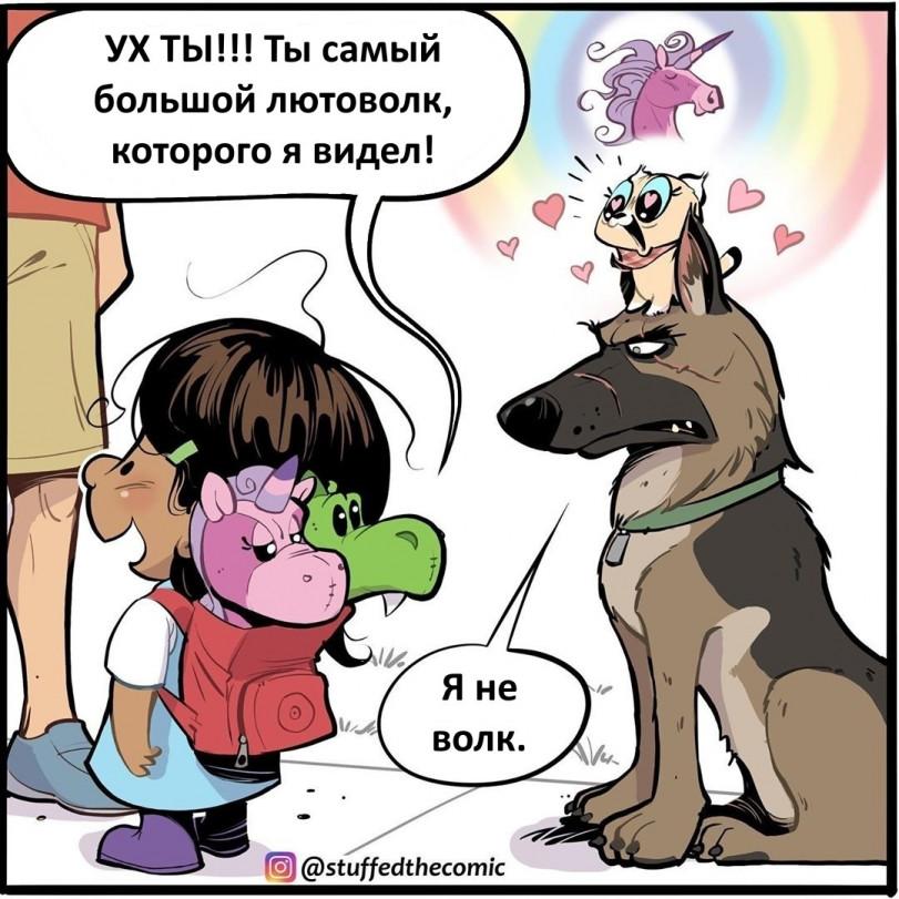 Пикси и Единорог. Совместный комикс Бена и stuffedthecomic (Инстаграм)