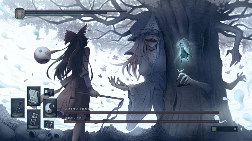 Dark Souls x Touhou