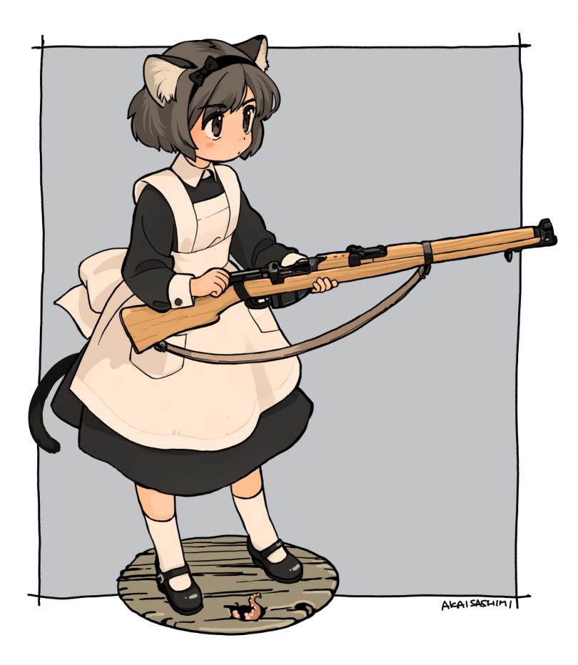 Вооружена и опасна