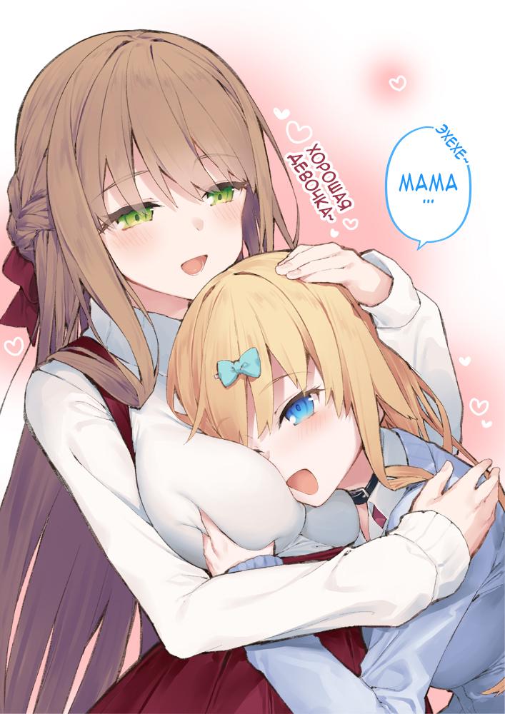 Сестренка милая была, сестренка расти начала... [3]