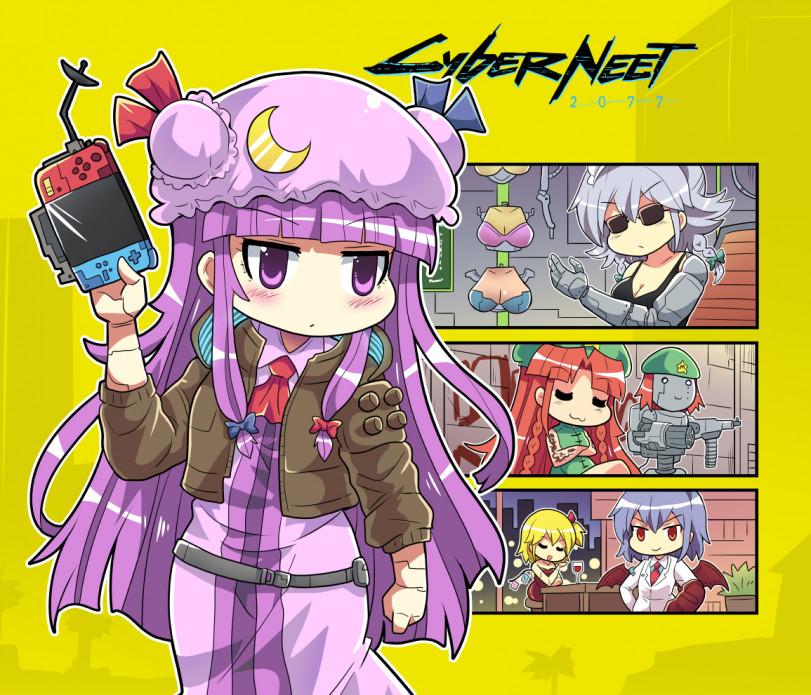 CyberNeet