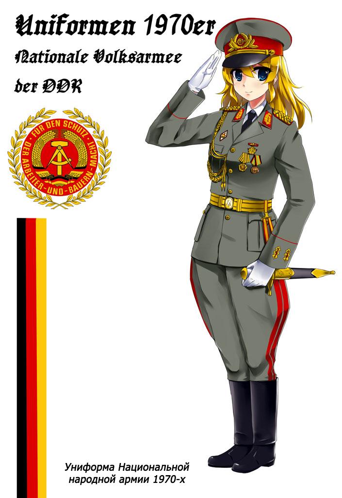 Давайте попялимся на тяночек в военной форме исчезнувшего государства - ГДР