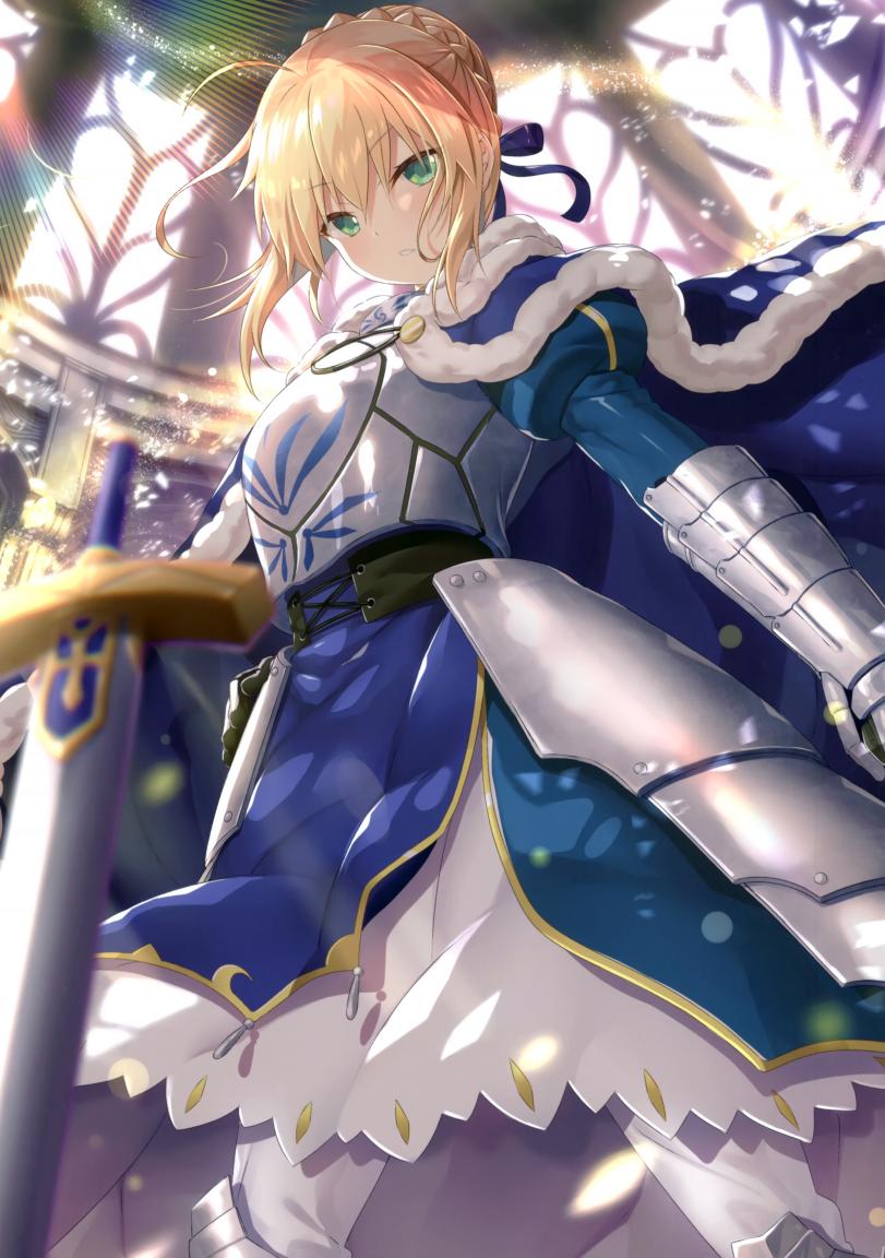 Милый рыцарь