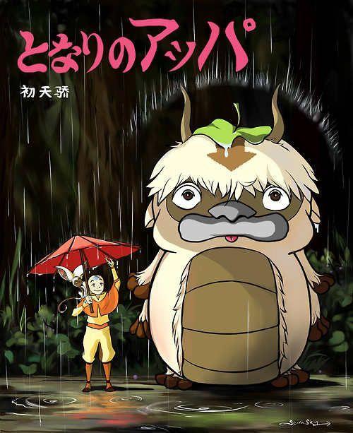 Аватар от Миядзаки