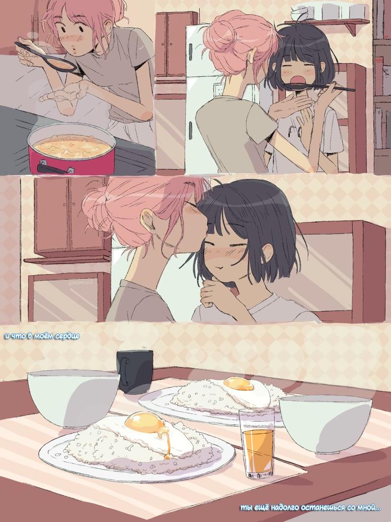 Романтичный седзе-ай