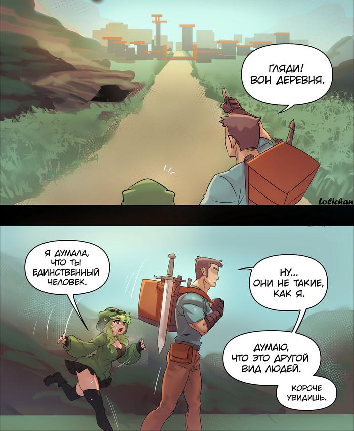 Стив с крипершой идут в деревню!