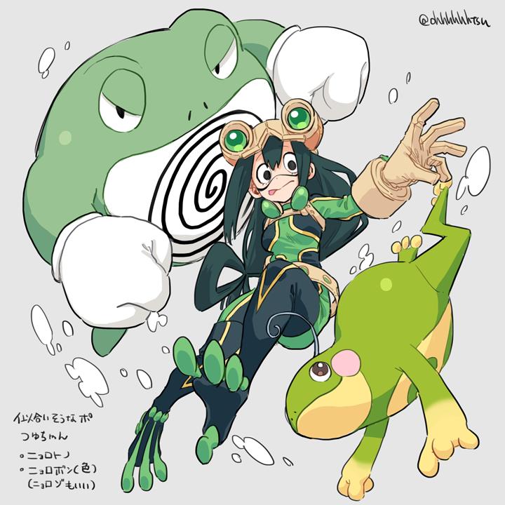 Boku no Hero Pokemon