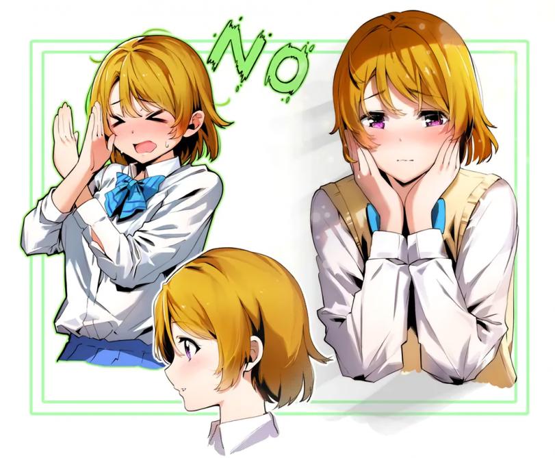 Эмоции Койзуми
