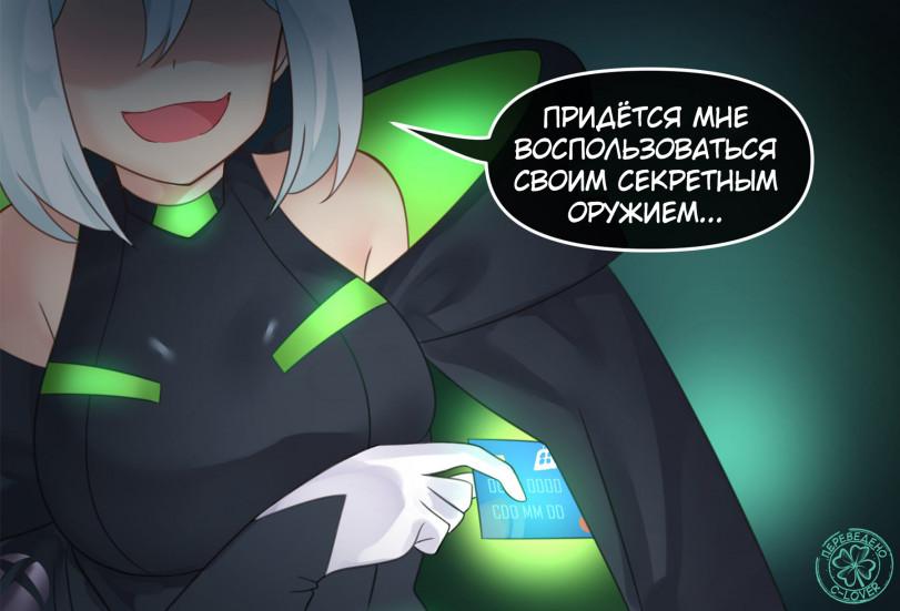 Xbox-тян использует мамину кредитку, чтобы купить Bethesda