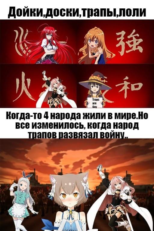 Война 4 народов