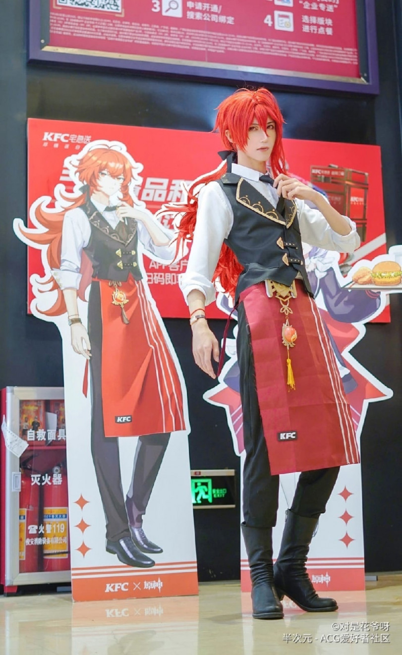 Дни Genshin Impact в KFC