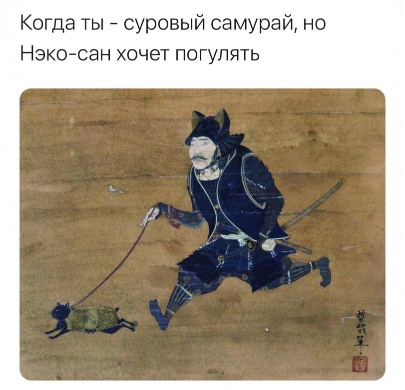 Суровые самураи настолько суровы...
