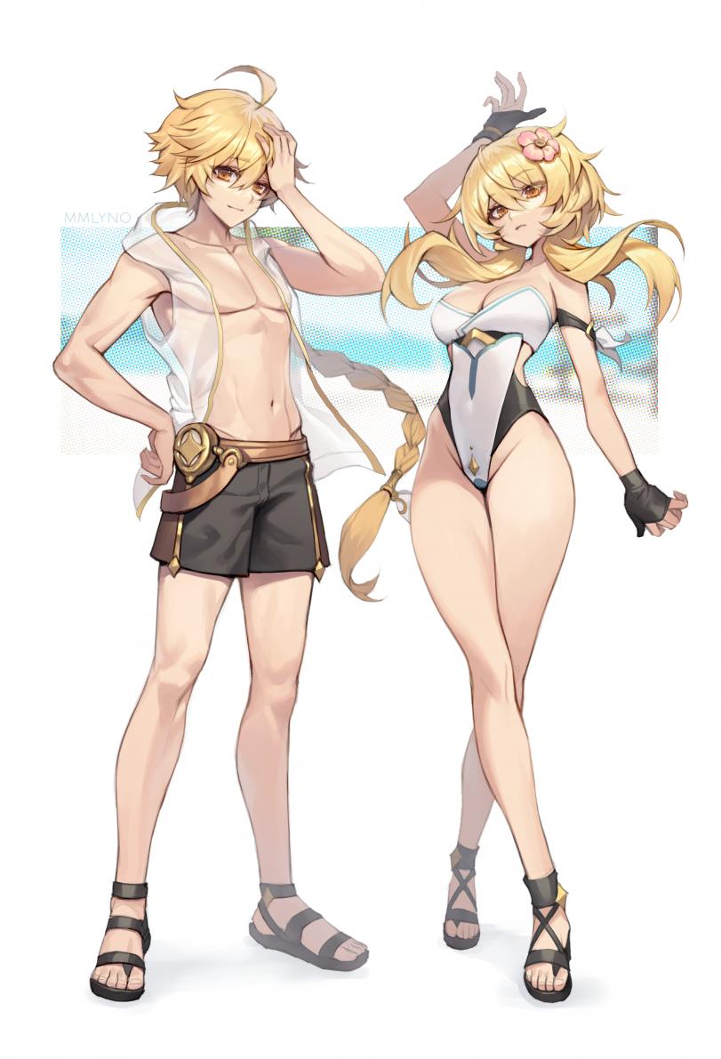 Пляжные Итэр и Люмин