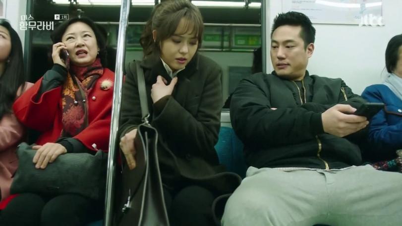 Исправляем проблему в общественном транспорте