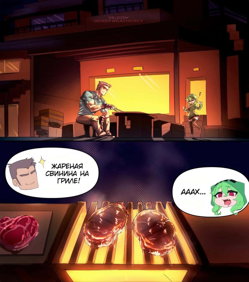 Зомби-тян добрались всё-таки до игрока