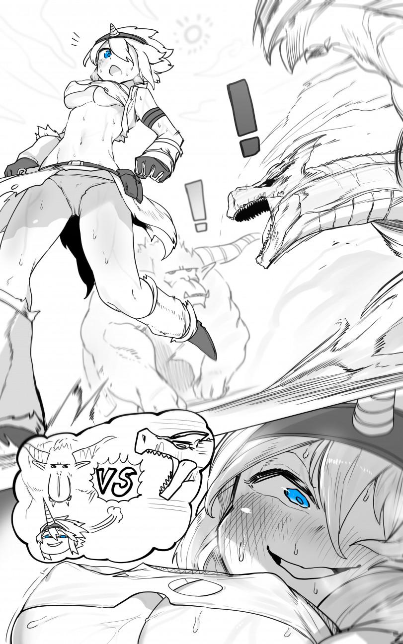 Охотница на монстров Кирин