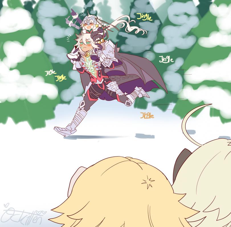 Лети, как ветер!