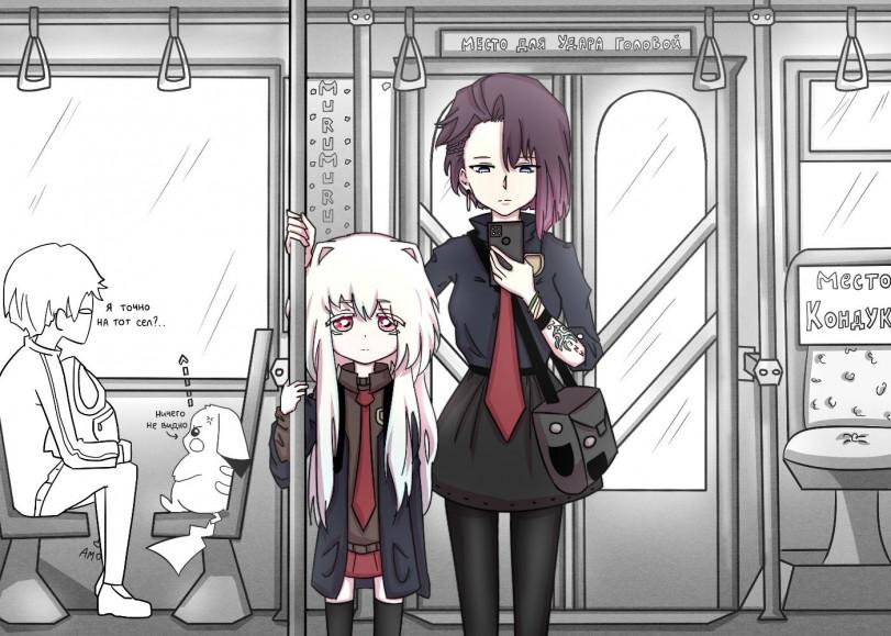 Опасный общественный транспорт