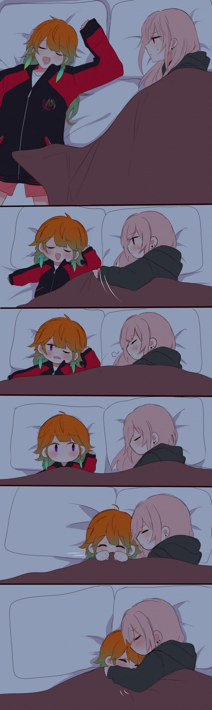 Не спи нараспашку