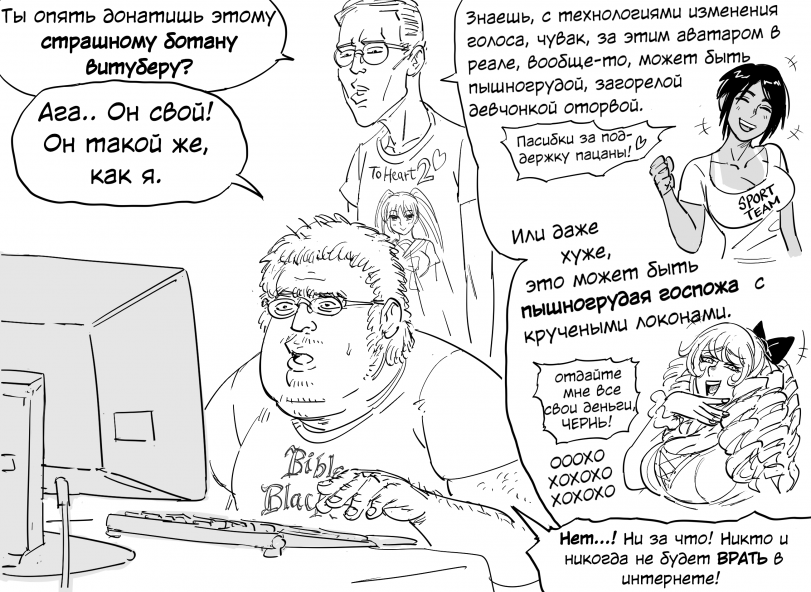 Жизнь Витубера
