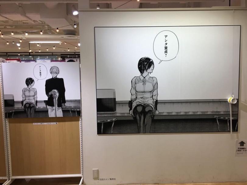 Кафе по тематике Токийского гуля